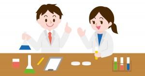 実験(薬品系)